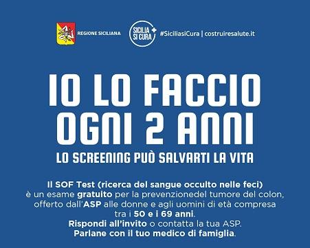 screening (1)_15