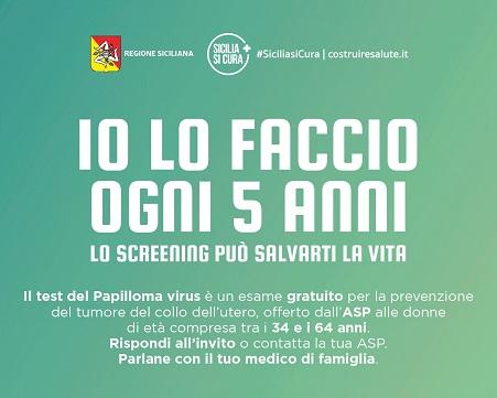 screening (1)_3